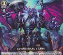 Dueling Dragon Emperor, ZANGEKI