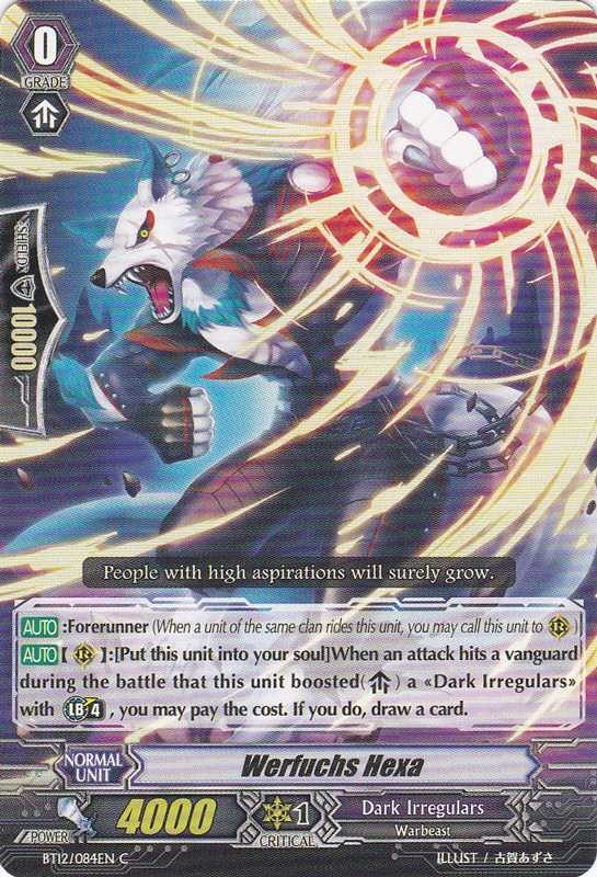 Card Gallery:Werfuchs Hexa | Cardfight!! Vanguard Wiki ...