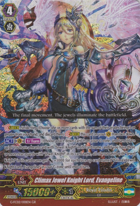 Cardfight!! Vanguard Archetype of the Day Number One!  273?cb=20160105160443