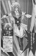 Golden Beast Tamer (Manga)