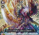 Conquering Supreme Dragon, Voltech Zapper Dragon
