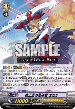 [Promo/G-Booster Pack] Grade 3 Revival Campaign Latest?cb=20140825020616