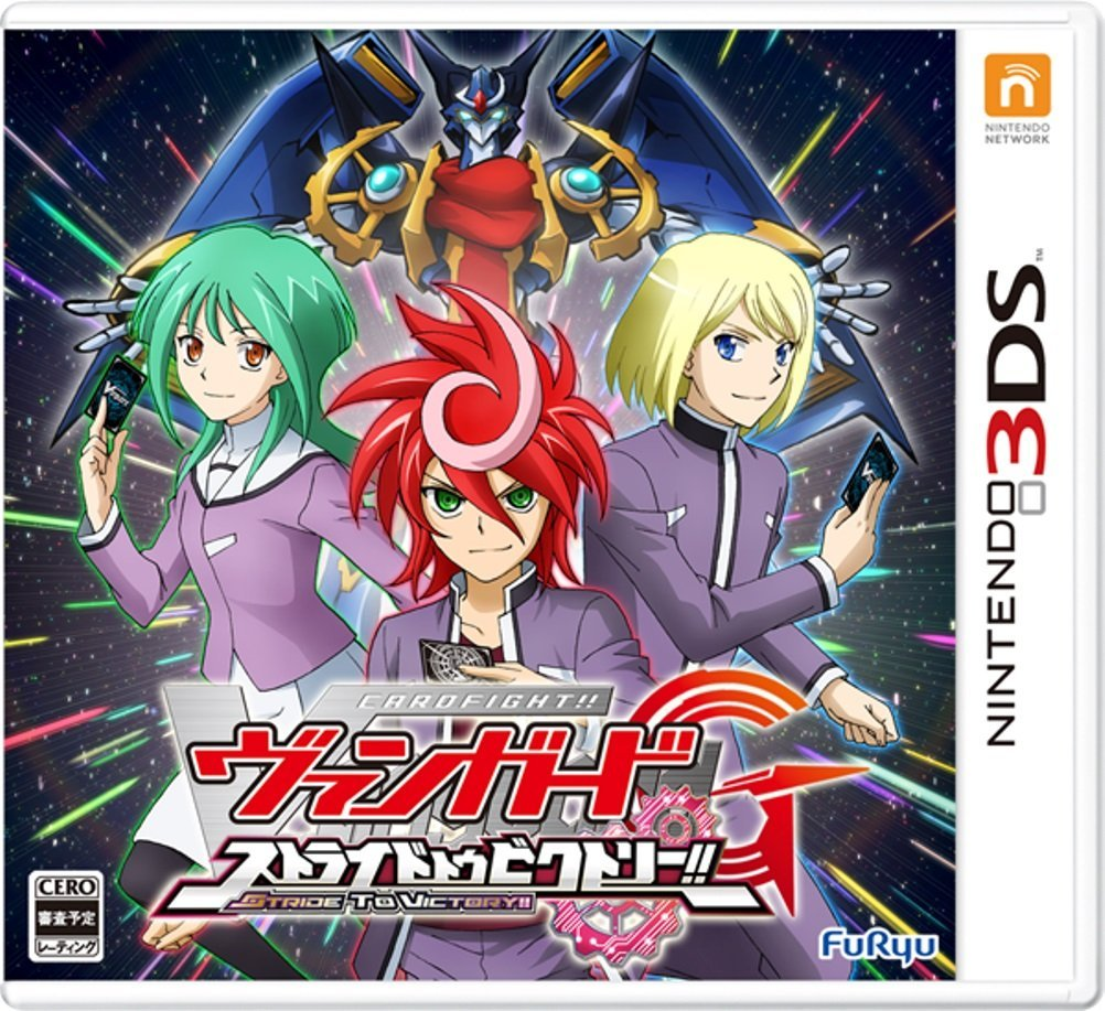 cardfight vanguard g stride to victory cardfight