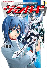 CV-Manga Vol. 1