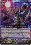 Winged King, Beelzebub