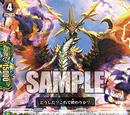 Defending Supreme Dragon, Bulwark Dragon