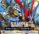 Card Gallery:Chronodragon Gear Groovy
