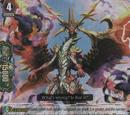 Sky Guardian Supreme Dragon, Bulwark Dragon