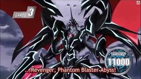"(Legion Mate) Cardfight!! Vanguard Revenger, Phantom Blaster ""Abyss"" - HD"