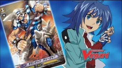 Episode 17 Official Cardfight!! Vanguard 1st Season