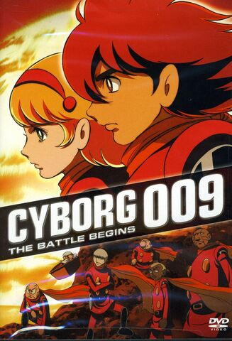 File:Cyborg 009.jpg