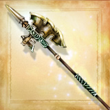Great Halberd