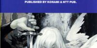 NTT Pub Castlevania: Akatsuki no Minuet Official Guide