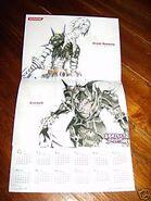 Judgment Promotional Calendar