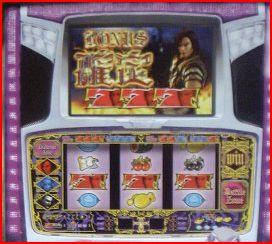 File:Pachi Mag Clip Bonus.JPG