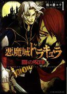 CoD Manga Japan