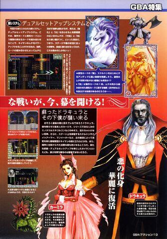 Archivo:Konamimagazinevolume20-page013.jpg