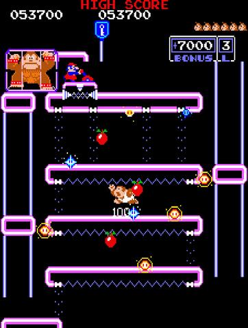 File:Donkey Kong Jr. - 01.png