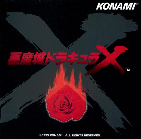 File:Akumajo Dracula X Cover.JPG