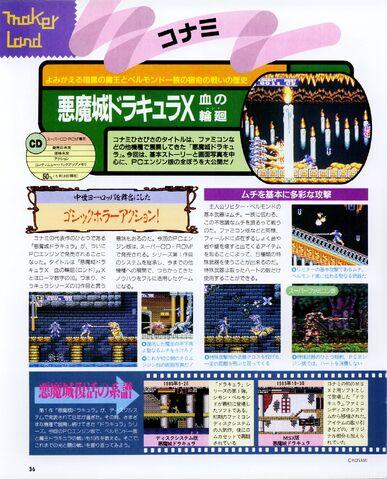 File:PC Engine Fan July1993 P036.jpg