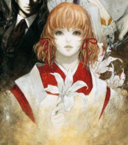 File:AoS Poster Mina.JPG