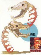 Bone Pillar