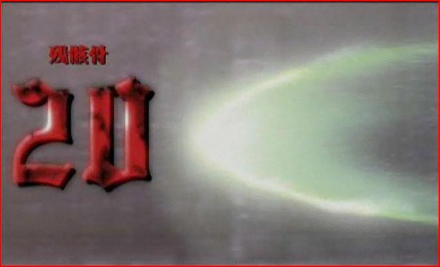 File:Pachi Promo3 17 - Whip Lash.JPG