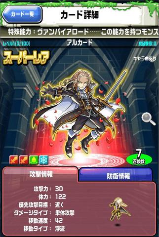 File:Kingdom Dragonion 03.png