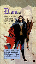 DX Jap Manual Dracula