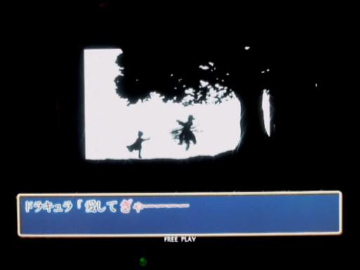 File:The Arcade-Parody Ending07.jpg