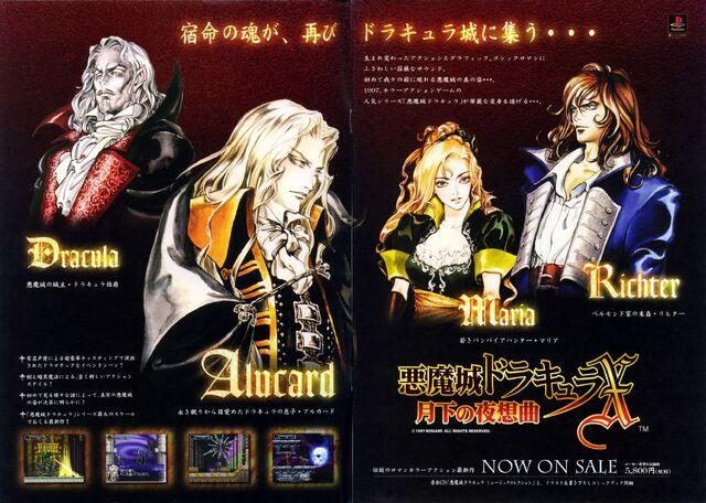 Archivo:Konamimagazinevolume01-page02-03.jpg