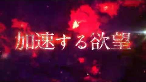 """【PV】CR Pachinko """"Akumajō Dracula"""" Promotional Movie"""