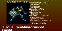 Disc Armor