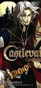 CoD Manga Hector