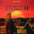 Thumbnail for version as of 12:44, September 26, 2008