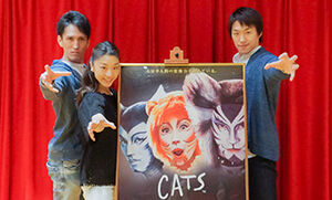 Japan Cast Poster