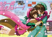 The Sealed Card Ending Bonus Poster Sakura Syaoran Hug