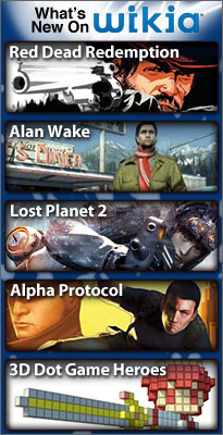 File:6What's-New-Gaming.jpg