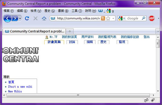 File:20100724 001.png