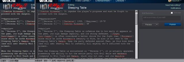 File:Edit text blur.JPG