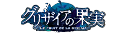 File:Grisaia-wiki-wordmark.png