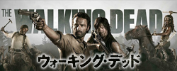 File:Walkingdead banner.png