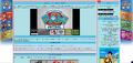 Thumbnail for version as of 00:43, September 11, 2014