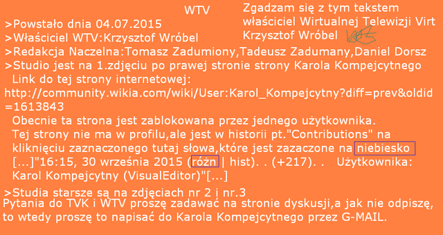 File:WTV.png