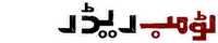 File:Tomb-raider-logo-urdu.png