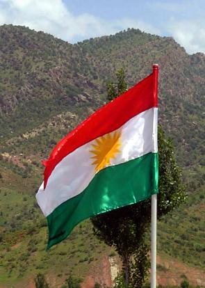 File:Kurdish flag.jpg