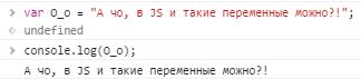 File:Folder-file-6.png