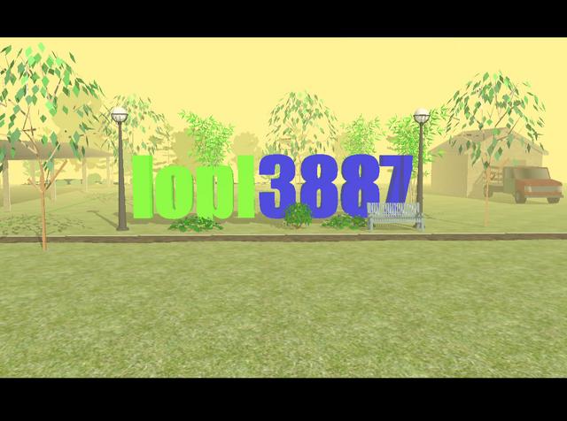 File:Iopl3887-logo2.png