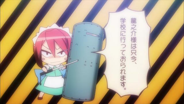 File:Sakurasou-20-maid.png