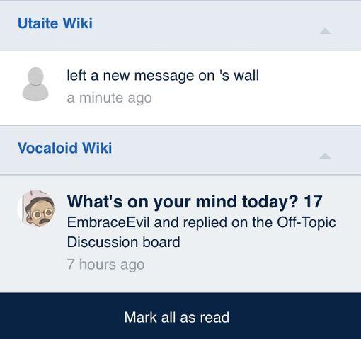 File:Blank message wall notif.jpeg